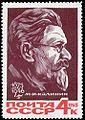 Rus Stamp GST-Kalinin 1965.jpg