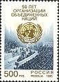 Russia stamp 1995 № 250.jpg
