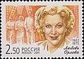 Russia stamp 2001 № 703.jpg