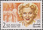Russia stamp 2001 № 703.jpg