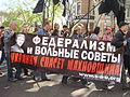 RussianSpringOdessa1stMay2014 17.JPG