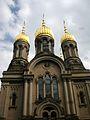 Russische Kapelle auf dem Neroberg.JPG