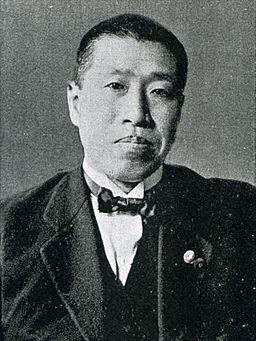 Ryutaro nagai