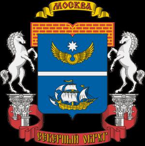 Northern Administrative Okrug - Image: SAO district of Moscow coa