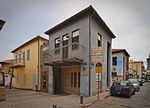 מוזיאון מחום גוטמן