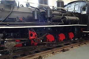 China Railways SN - Image: SN 23 in China Railway Museum 07