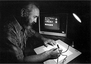 Hewitt Crane - Hewitt Crane demonstrates pen-input computing for writing Chinese characters at SRI International