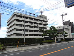 Saeki Ward Office in Hiroshima City.jpg