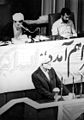 Sahabi Rafsanjani majlis.jpg