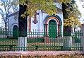 Saint Alexander Nevsky church in Zhadany, Vinnytsia Oblast.jpg