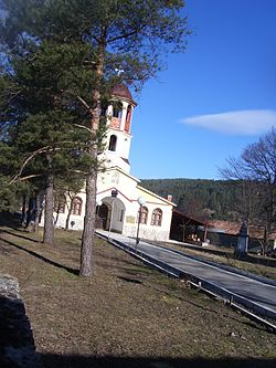Saint George Church in Banya, Blagoevgrad Province.jpg