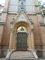 Saint Ladislaus Church, Melchi Zedech portal, 2016 Budapest.jpg