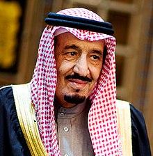 220px-Salman_bin_Abdull_aziz_December_9%2C_2013.jpg
