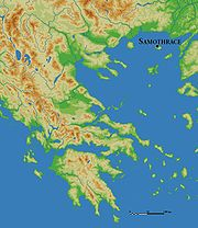 Samothraki location.jpg