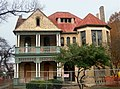 San Antonio, Texas, USA (HemisFair Park) - panoramio.jpg