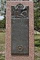 San Patricio de Hibernia Texas Centennial Monument.jpg