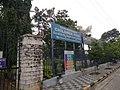 Sanjeevaiah children's park.jpg
