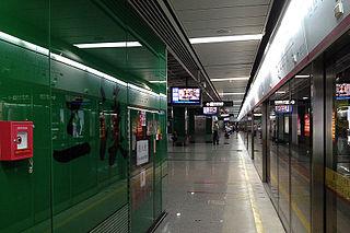 Sanxi station Guangzhou Metro station