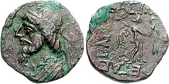 Sarpedones - Coin of Sarpedones. Diademed and draped bust left Rev Nike standing right, holding wreath and palm.
