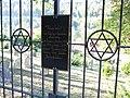 Schild am Eingang des jüdischen Friedhofes in Mühlen (Stadtteil der Stadt Horb am Neckar).jpg