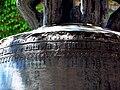 Schillerglocke SH Inschrift 3.jpg