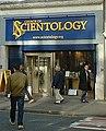 ScientologyShopTottenhamCourtRd.jpg