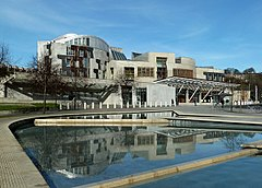 Scottish Parliament Building and adjacent water pool, 2017.jpg