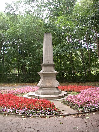 Cannon Hill Park - The Scout memorial