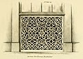 Screen for Recess Radiator No 168a Plate 17b Pascal Iron Works (1861).jpg