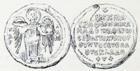Seal of Michael Komnenos Doukas.png