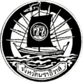 Seal of Narathiwat Province (2004 version, as appeared in the Royal Thai Government Gazette).png