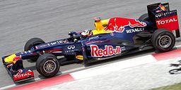 F1 Scrum