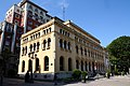 Sede de la Presidencia del Gobierno del Principado de Asturias. Oviedo.jpg