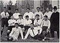 Servette F.C. 1900-01 - II Mannschaft.jpg