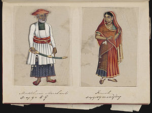Caste system in India - Image: Seventy two Specimens of Castes in India (16)