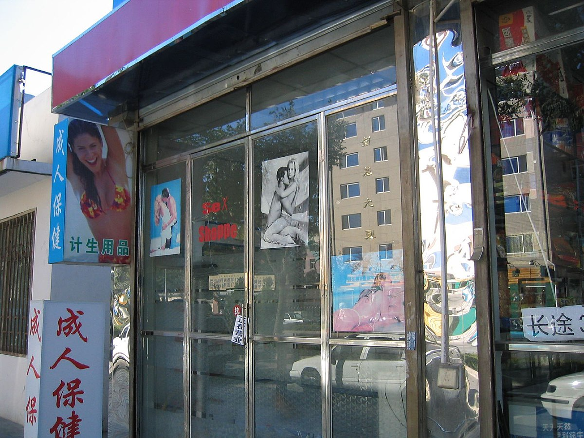 Sex Novelty Store