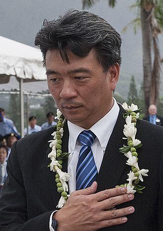 Lieutenant Governor of Hawaii - Image: Shan Tsutsui