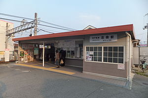 Shijimi Station in 2014-3-23 No,7.JPG