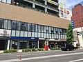 Shikoku Bank Takamatsu Branch.jpg
