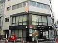 Shinjuku San Post office.jpg