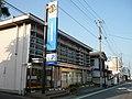 Shinonome Shinkin Bank Yoshii branch.jpg
