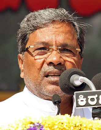 Karnataka Legislative Assembly election, 2018 - Image: Siddaramaiah 1