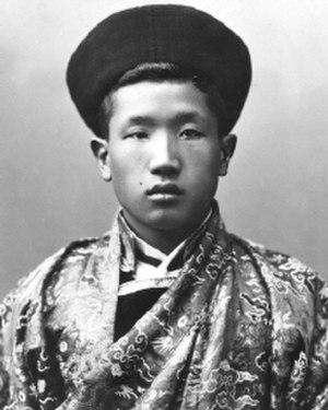 Sidkeong Tulku Namgyal - Sidkeong Tulku