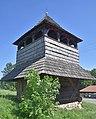 Siedliska, dzwonnica przy cerkwi św. Mikołaja (HB17).jpg