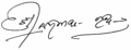 Signature Brajanath Ratha or.png