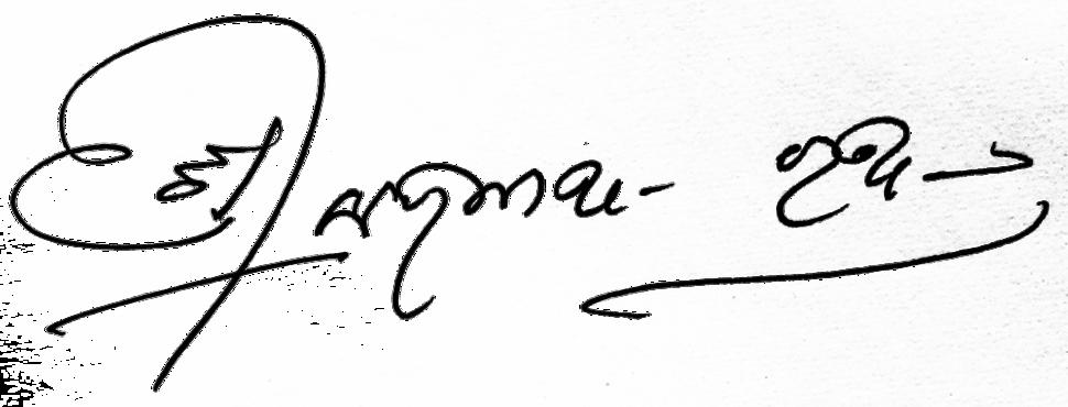 Signature Brajanath Ratha or