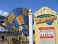 Six Flags Great America-Tornado 2006.jpg