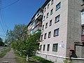 Slovyansk, Donetsk Oblast, Ukraine - panoramio (23).jpg