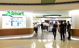 Smart Communications - Facade of the Smart Flagship Store in SM Megamall, Mandaluyong City, Philippines