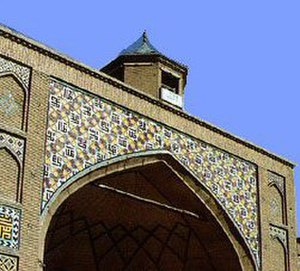 Soltani Mosque of Borujerd - Image: Soltani Mosque 7